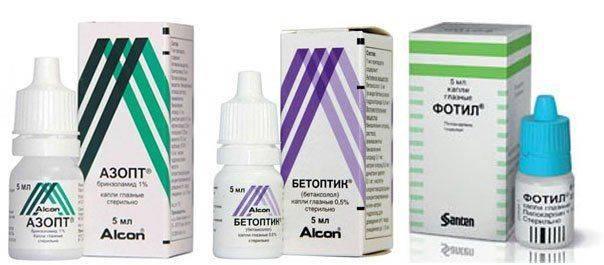 Супрастин: аналоги и заменители дешевле, список препаратов с ценами
