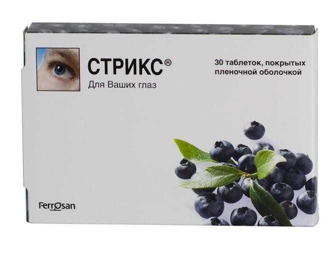 Супероптик витамины для глаз: инструкция, цена и отзывы