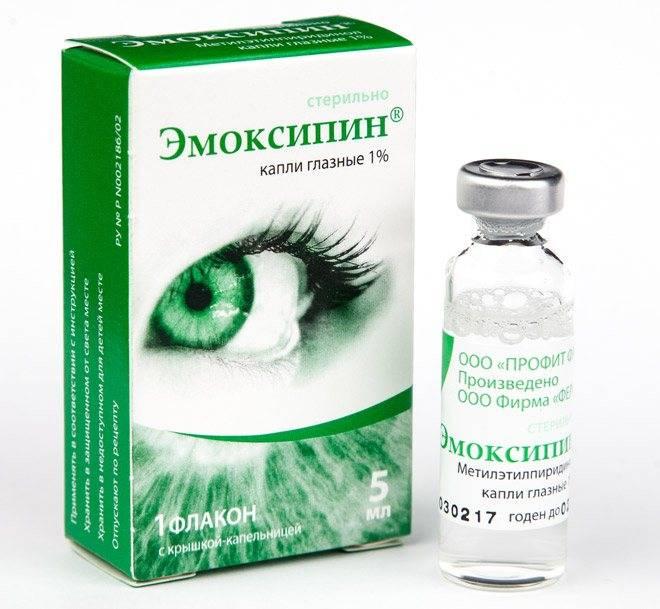 Витаминные глазные капли для пожилых — после 45 лет