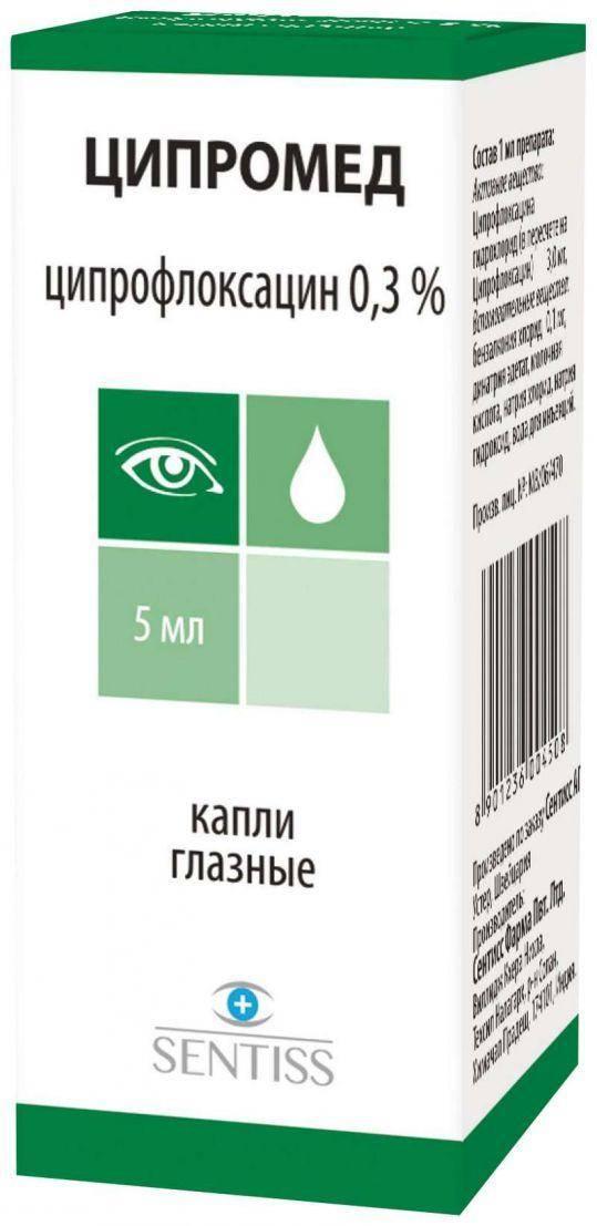 Ципромед капли глазные - инструкция, цена, отзывы