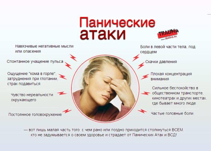 Психосоматика ячменя на глазу: причины, лечение