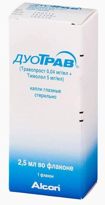 Купить дуотрав капли глазные 2,5мл цена от 368руб в аптеках москвы дешево, инструкция по применению, состав, аналоги, отзывы