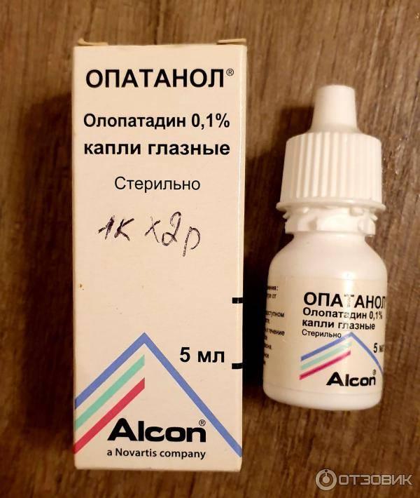 """Препарат """"опатанол"""": отзывы врачей"""
