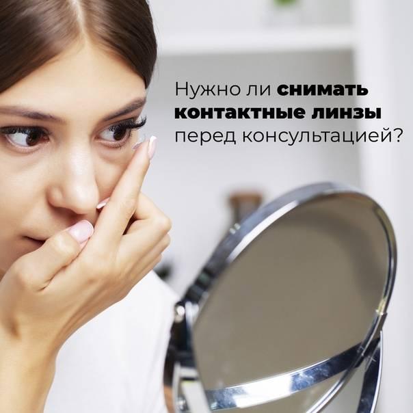 Чем опасны контактные линзы