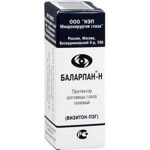 Баларпан - глазные капли: инструкция по применению, аналоги, состав