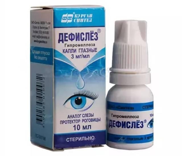 Дефислез, глазные капли: инструкция по применению, аналоги, цена и отзывы