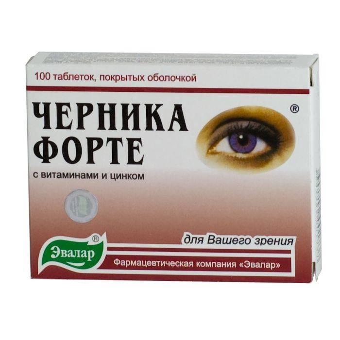 Глазные капли для улучшения зрения: обзор препаратов, рейтинг, отзывы - sammedic.ru