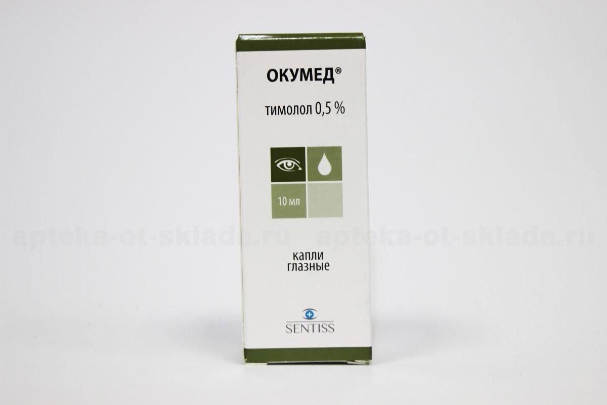 Окумед® (ocumed)