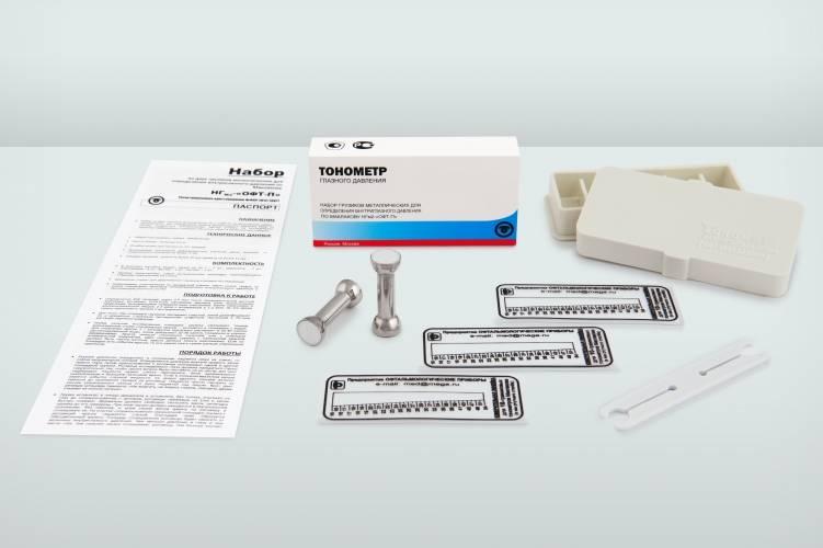 Тонометр для измерения внутриглазного давления: как пользоваться