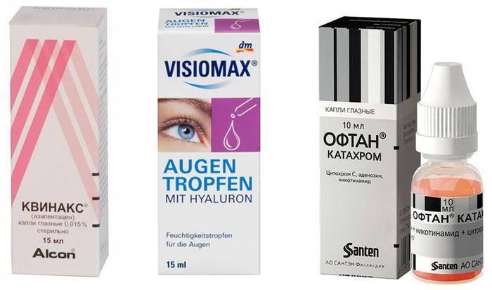Витаминные капли для глаз: лечение и профилактика зрения у пожилых людей