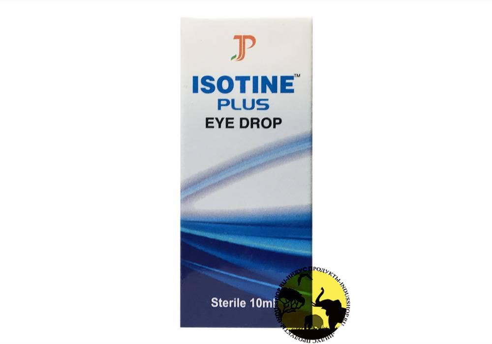 Капли для глаз isotine plus - айсотин плюс, 10 мл  (арт. 7198-)