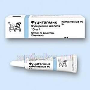 Капли фуциталмик для лечения глазных инфекций — обзор