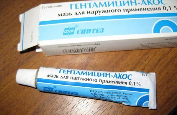 Гентамицин-акос - мазь для наружного и местного применения 0.1 %
