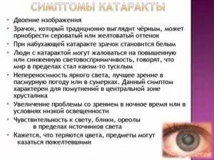 Основные причины красных глаз у ребёнка: симптомы и методы лечения