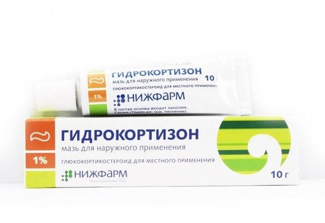 Особенности использования мази гидрокортизон при ячмене