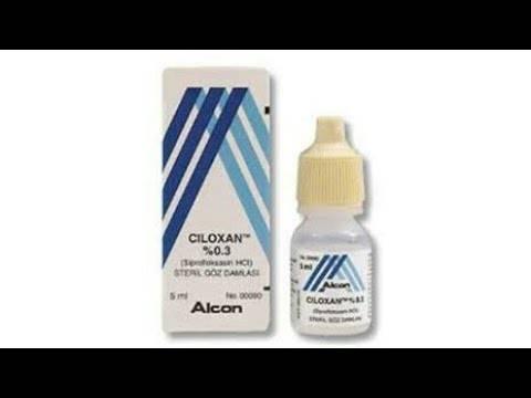 Цилоксан - инструкция по применению, 61 аналог