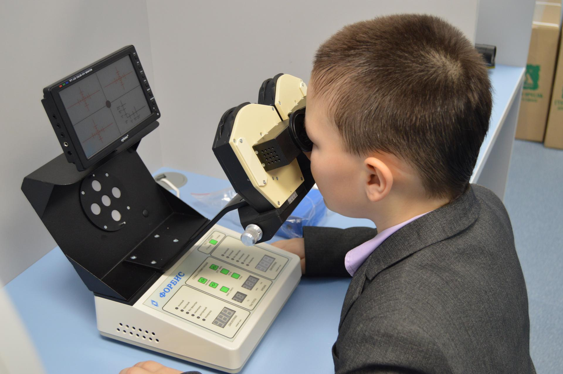 Аппаратное лечение глаз форбис