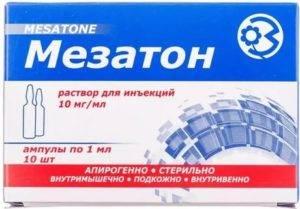 Церетон: дешевые аналоги и заменители, цены на российские и иностранные препараты в таблетках и ампулах