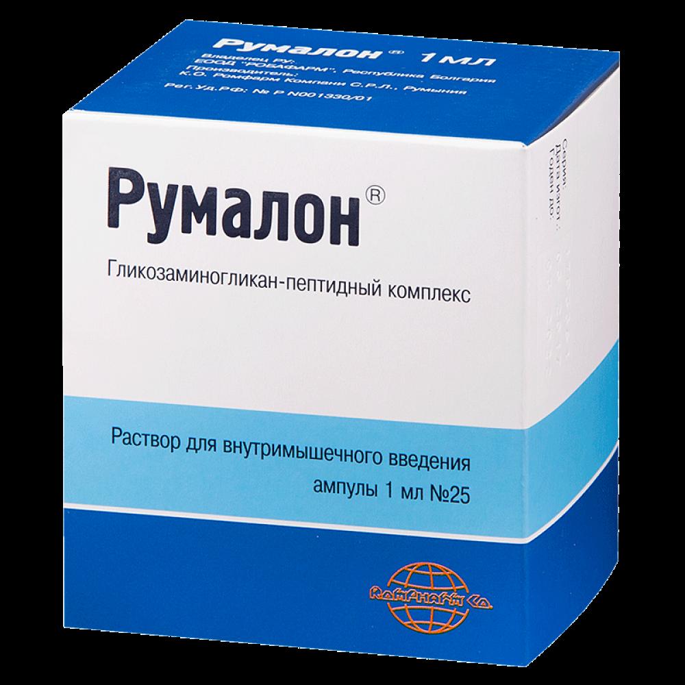 Препарат фибс - биогенный стимулятор