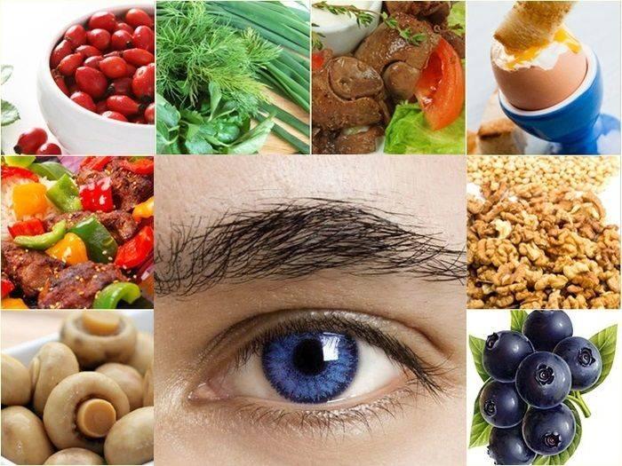 Какие питаться, чтобы сохранить зрение?