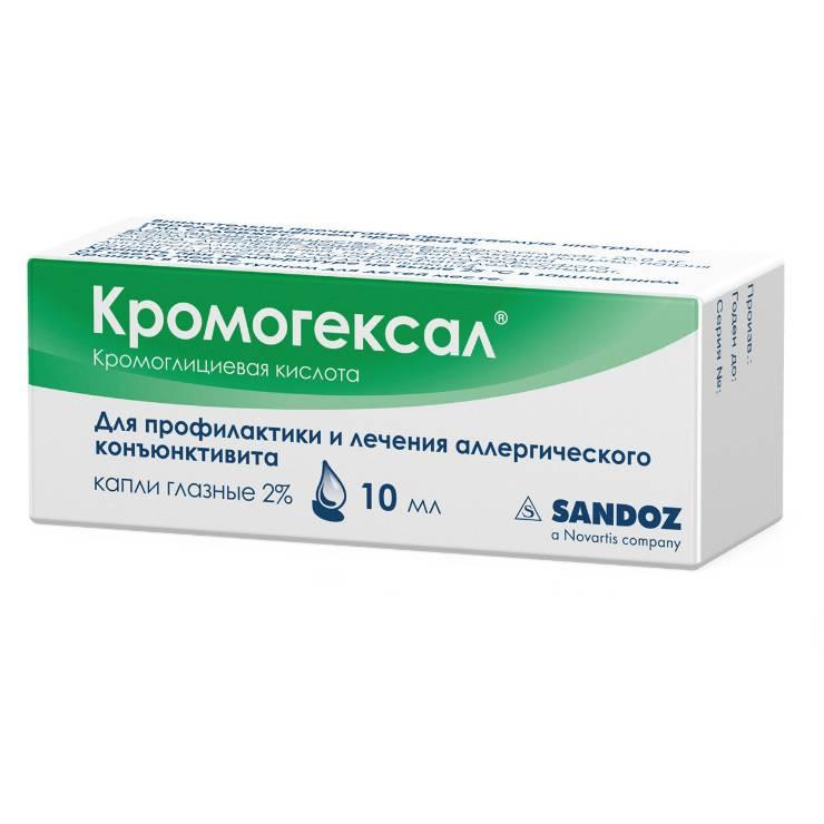 Глазные капли кромогексал - инструкция по применению, отзывы и сколько стоит?