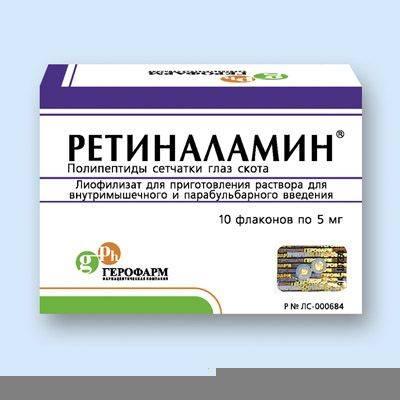 Глазные капли ретиналамин: инструкция, цена, аналоги