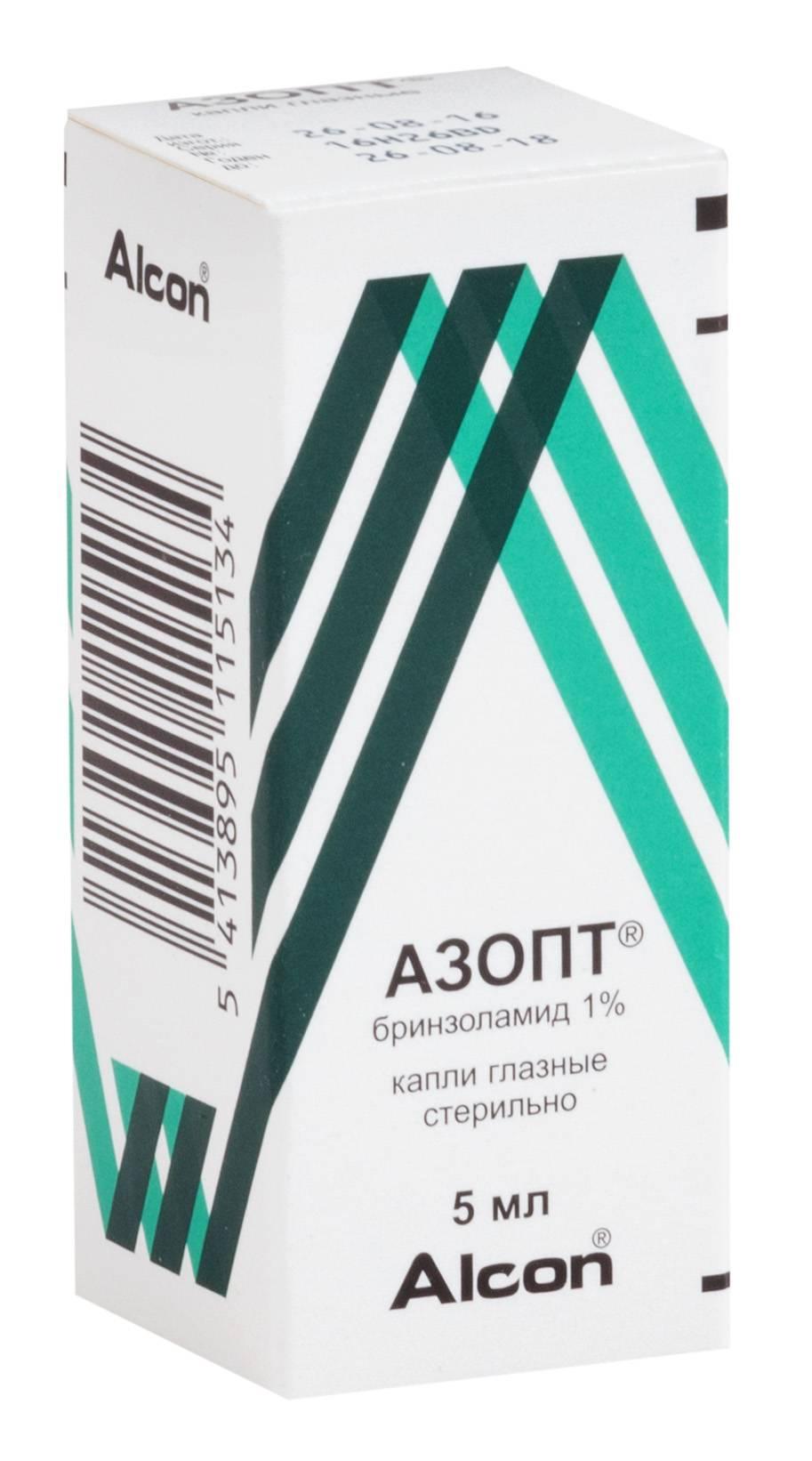 Глазные капли бримонидин: инструкция по применению, аналоги oculistic.ru