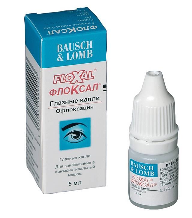 Список обезболивающих капель для глаз: 8 лучших препаратов, показания, цены