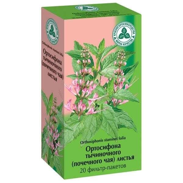 Как убрать отеки под глазами с помощью мочегонных трав и таблеток-диуретиков?