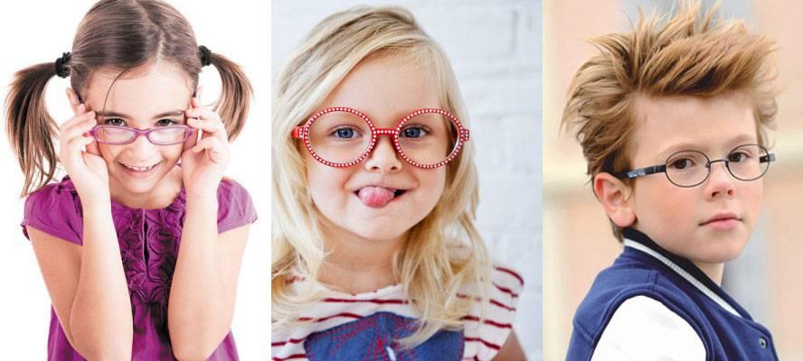 Детские модные оправы для очков - много фото