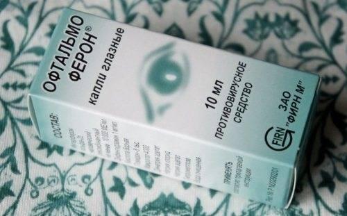 Лечебный эффект офтальмоферона при вирусных заболеваниях глаз