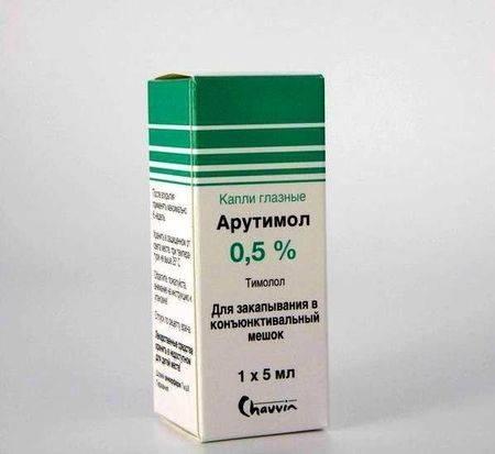Арутимол (глазные капли): инструкция по применению, цена, отзывы, аналоги
