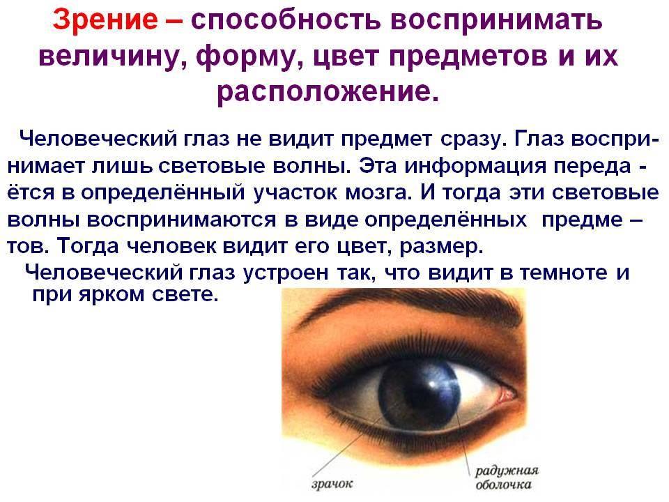 Могут ли глаза изменить свой цвет и почему так происходит?
