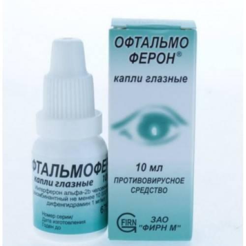 Офтальмоферон для детей - инструкция, с какого возраста применять