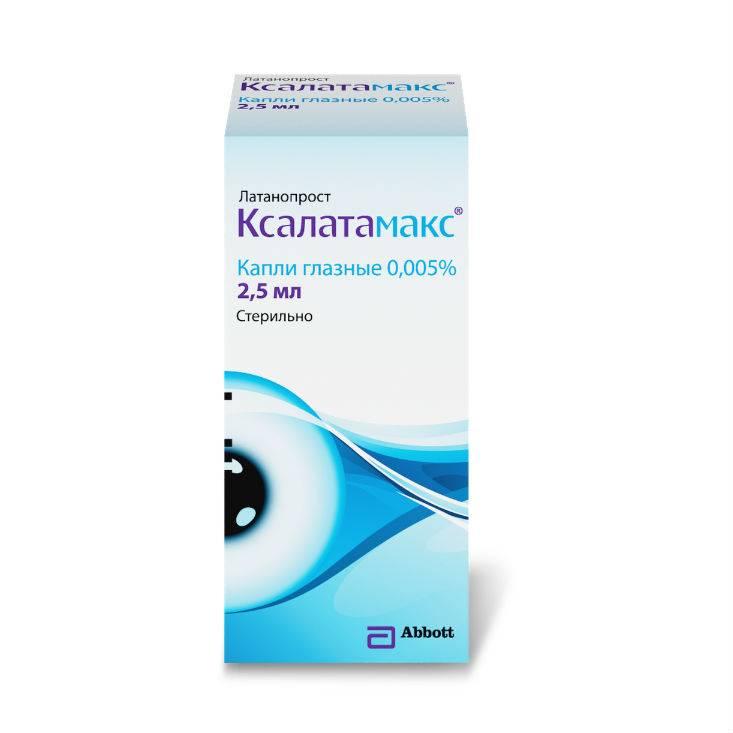 Глазные капли ксалатан: инструкция по применению, цена, отзывы, аналоги, состав и противопоказания