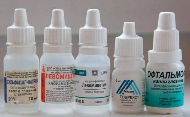 Быстрое лечение медикаментами ячменя на глазу у взрослых и детей