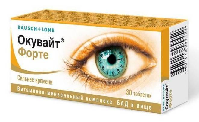 Глазные капли для пожилых людей для улучшения зрения