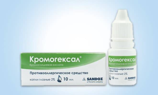 Кромогексал аналоги - лечение глаз