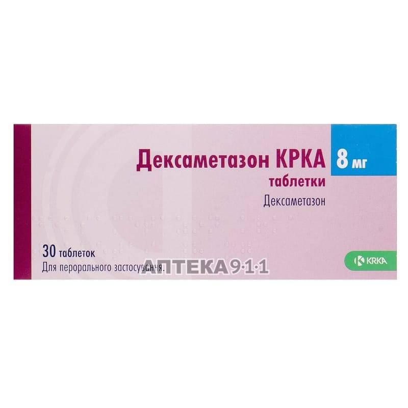 Дексаметазон (таблетки) — аналоги список. перечень аналогов и заменителей лекарственного препарата дексаметазон.