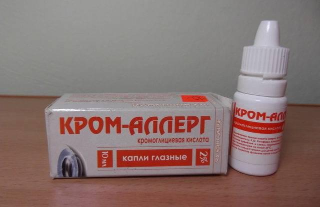 Капли для глаз хай кром — эффективное средство для лечения аллергических заболеваний