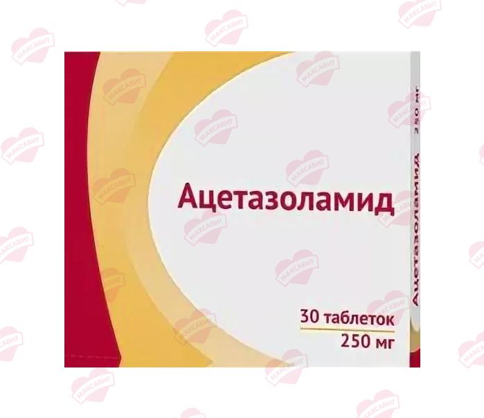 Ацетазоламид — инструкция по применению | справочник лекарств medum.ru