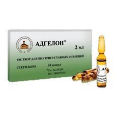Аналоги алфлутоп – список дешевых заменителей, цены - болезни-гуру