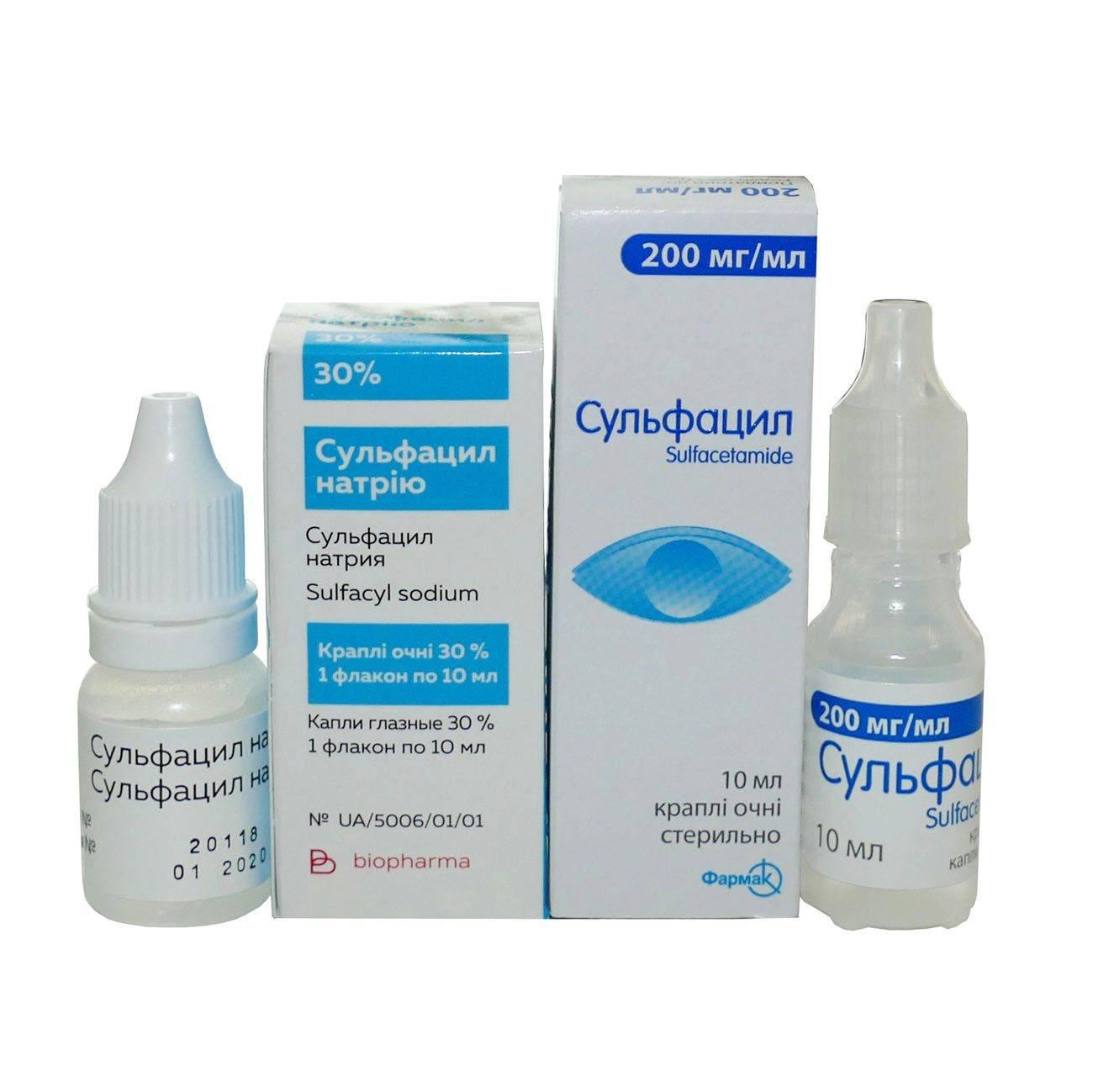 Глазные капли сульфацил натрия: инструкция, отзывы, аналоги