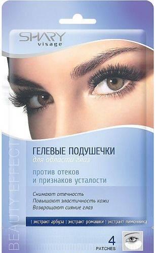 Как убрать отеки под глазами: маски, массаж, мочегонные средства, косметический лед