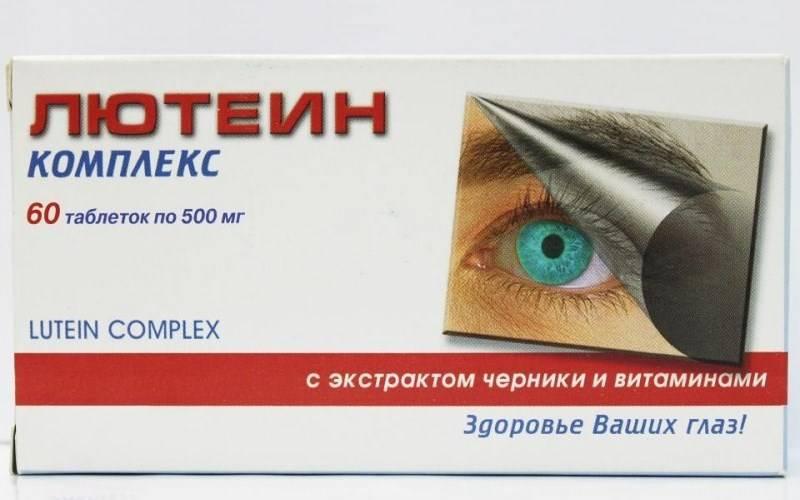 Выбираем капли для сетчатки глаза. глазные капли при дистрофии и ангиопатии сетчатки.