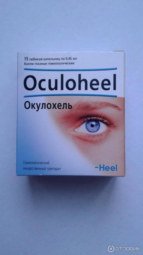Окулохель глазные капли: инструкция, показания, отзывы, цена