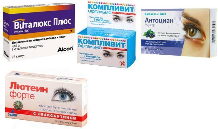 Таблетки и сироп миртикам инструкция по применению - мед портал tvoiamedkarta.ru