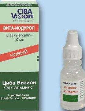 Вита йодурол – инструкция по применению глазные капли