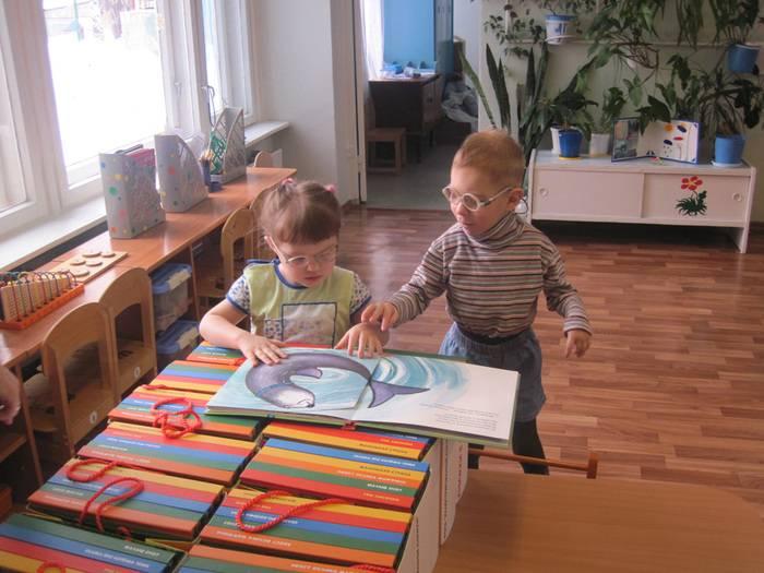Детские сады для детей с нарушением зрения (москва,цао, юао, юзао) – детский сад и ребенок