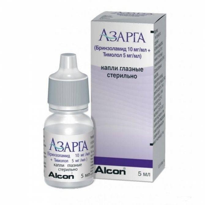 Азарга: инструкция по применению глазных капель, отзывы